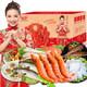 京东PLUS会员:聚天鲜 环球海鲜奢华大红虾+全家福肉类年夜饭礼盒5.6斤装 75元(需用券)