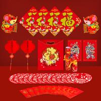 春节新年过年烫金对联大礼包35件套