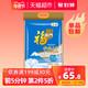 88VIP:福临门  秋田小町米 10kg *3件 +凑单品 114.05元