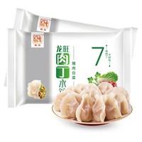 融厨 速冻水饺 猪肉白菜肉丁口味 50只 450g*2袋
