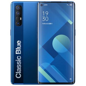 OPPO Reno 3 Pro 彩通定制版 5G智能手机 8GB+128GB 经典蓝