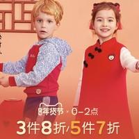 促销活动 : 天猫精选 paw in paw旗舰店 童装