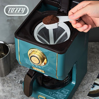 6日0点前2h立减40:Toffy复古咖啡机美式家用小型电动滴漏式煮咖啡壶办公室用