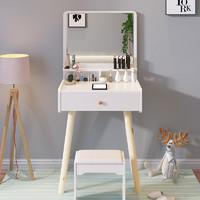 一米色彩 北欧梳妆台简易卧室小户型化妆台网红ins风 简约现代梳妆桌经济型