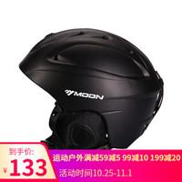 MOON 滑雪头盔 滑雪帽 男女款耳棉可拆出口款 哑黑 M(55-58CM)
