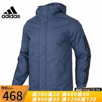 Adidas阿迪达斯 19冬季新品男子休闲棉服运动夹克外套 DZ1429 DZ1428 XL