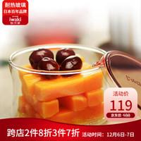 日本怡万家iwaki原装进口耐热玻璃保鲜盒便当盒微波炉饭盒烤箱适用 粉色1300ml *3件