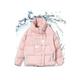 京东PLUS会员:e袋洗 衣物清洗护理服务 免费上门取送 羽绒服1件 9.9元(需用券)