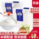 天润新疆润康方桶低温酸奶风味实惠大桶 1KG*2 *3件 134.01元(合44.67元/件)