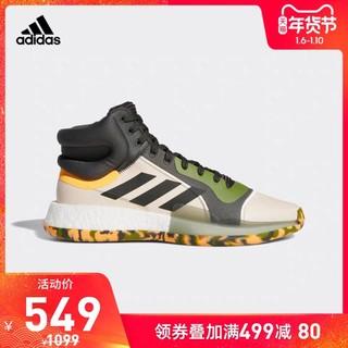 阿迪达斯官网 adidas Marquee Boost 男子场上篮球运动鞋EF0489