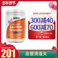 美国进口大豆卵磷脂颗粒粉454g软化通血管保健品清道夫中老年保健