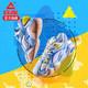 匹克态极6371x海_尔兄弟联名特别版休闲鞋男鞋篮球文化鞋 大白/彩兰(预售30天内发货) 42 *2件 698元(合349元/件)