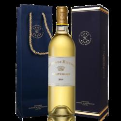 拉菲葡萄酒 波尔多苏玳产区一等酒庄 莱斯古堡 2008年副牌 750ml *2件
