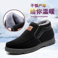 颐娉 151618MM 男士加绒保暖鞋