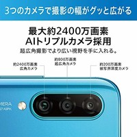 HUAWEI 华为 P30 Lite SIM 无锁智能手机P30