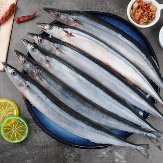 纯色本味 冷冻俄罗斯精品秋刀鱼 烧烤食材 500g/袋 (4-5条) 海鲜水产