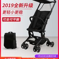 chbaby口袋婴儿推车可坐可躺超轻便携可登机折叠宝宝伞车儿童推车