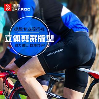 捷酷骑行裤自行车衣服装备骑行服短裤套装单车裤夏季骑车服内裤男