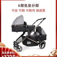 babyruler双胞胎婴儿推车轻便折叠双人可坐躺拆分前后上下儿童车