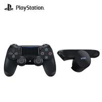 SONY 索尼 PlayStation4 手柄后侧键扩展套装 新春限量版