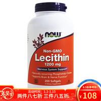 诺奥(NOW Foods)大豆卵磷脂 血管清道夫 Lecithin 1200mg*200粒软胶囊 *3件