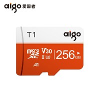 爱国者 256G micro SD 内存卡
