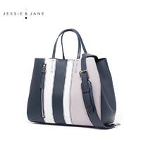 JESSIE&JANE 2365 时尚撞色条纹设计手掌纹女包手提包托特包 *2件