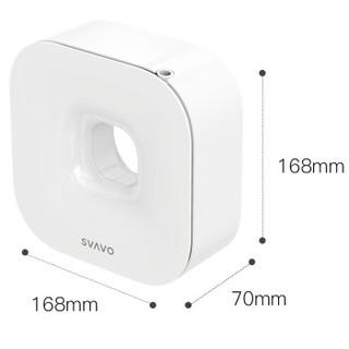 SVAVO 瑞沃 自动精油机家用 PL-151090白色+100ML精油+1节电池