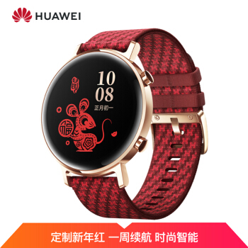 HUAWEI 华为 WATCH GT2 新年款 智能手表 42mm 编织红