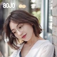 【aojo旗舰】金属防蓝光眼镜
