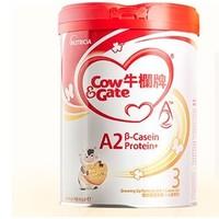 小編精選:Cow&Gate 牛欄 A2 β-酪蛋白嬰兒奶粉 3段 紅罐裝 900g