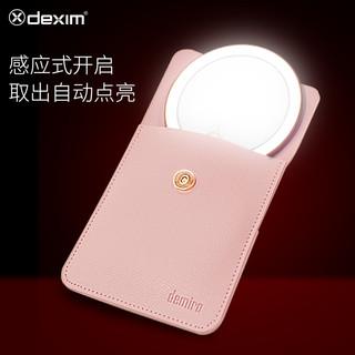 dexim 德鑫明 智能化妆镜便携随身补光日光镜带LED灯小镜子女网红梳妆镜
