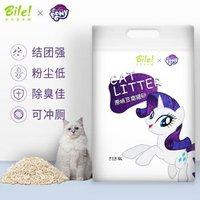 比乐 豆腐猫砂  天然植物吸水除臭大颗粒无尘可冲厕猫沙 6L|2.4kg *8件