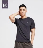 Keep Coolmax K181AW-062 男子速干短袖