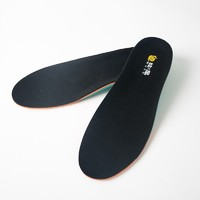 牧の足 户外登山运动鞋垫