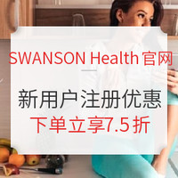 SWANSON Health Products 新用户注册优惠
