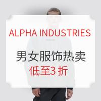 海淘活动:ALPHA INDUSTRIES 美国官网 精选男女服饰热卖