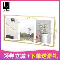 加拿大umbra相框挂墙画框摆台照片创意像框架相架ins简约摆件金属