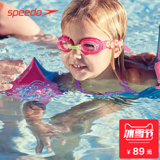 Speedo/速比涛 海洋Q队可爱童趣彩色儿童习泳泳镜 可调节