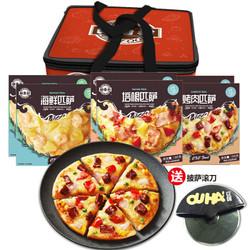 潮香村 美式家庭披萨套餐188g*6盒1128g *4件