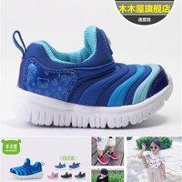 儿童毛毛虫运动鞋