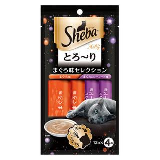 希宝原装进口猫条 成猫猫粮猫零食 吞拿鱼+海鲜 12g*4条软包猫罐头(新老包装交替发货)