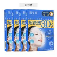 Kracie 肌美精 超渗透3D亮白面膜 4片/盒 4盒装 *2件