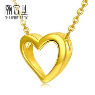 潮宏基 CHJ JEWELLERY 桃心 足金黄金项链女款 计价 XQG30000707 约2.2g约42cm