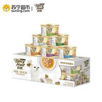 珍致猫罐头6罐尊享装6x85g泰国进口罐头猫零食一盒六种口味 *9件
