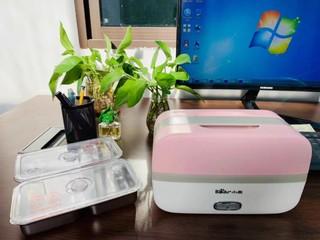 颜值不错,粉粉嫩嫩的,很喜欢了。上班族一