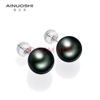 AINUOSHI AB-AMPN-002 18K金大溪地黑珍珠耳钉 8-9mm