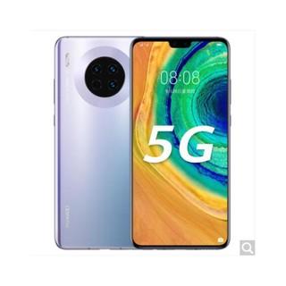 HUAWEI 华为 Mate 30 Pro 5G版 智能手机 8GB+256GB 星河银