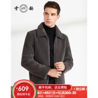 雪豹 MDN02318LA1 男士双面穿休闲商务外套 *3件