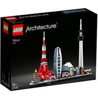20日0点、黑卡会员:LEGO 乐高  Architecture建筑系列 21051 东京天际线